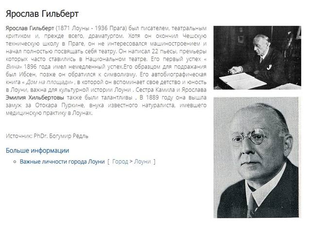 http://images.vfl.ru/ii/1624845950/389ad7e1/34971662_m.jpg