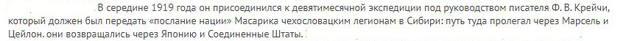 http://images.vfl.ru/ii/1624845950/3c5328d6/34971663_m.jpg