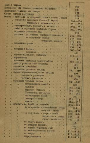 http://images.vfl.ru/ii/1624887162/f574e025/34978828_m.jpg