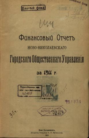 http://images.vfl.ru/ii/1624910074/4a45ad4c/34982306_m.jpg