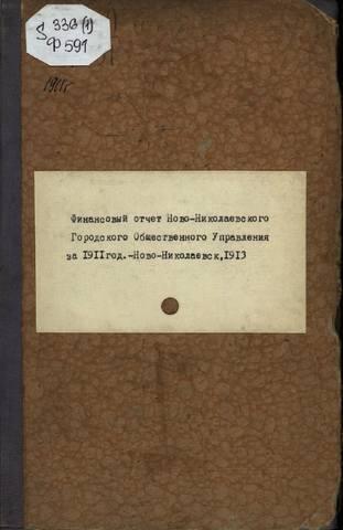 http://images.vfl.ru/ii/1624910074/b6cce9b1/34982305_m.jpg