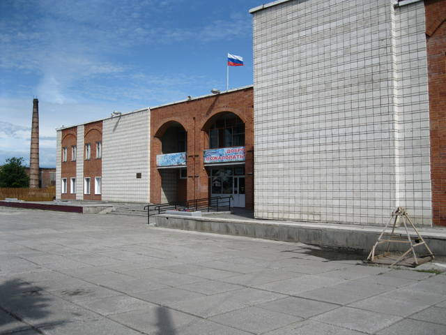 http://images.vfl.ru/ii/1624949155/83c62946/34984658_m.jpg