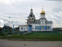 http://images.vfl.ru/ii/1624949588/d83d6c53/34984743_s.jpg
