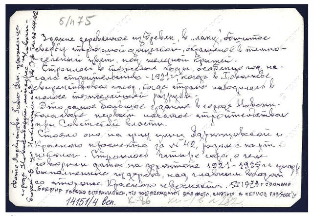 http://images.vfl.ru/ii/1624981787/9c897229/34991477_m.jpg