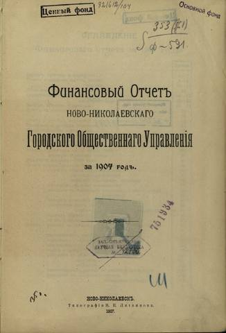 http://images.vfl.ru/ii/1624983935/95edb0c5/34991763_m.jpg