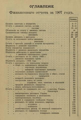 http://images.vfl.ru/ii/1624983936/0a0d9e29/34991764_m.jpg
