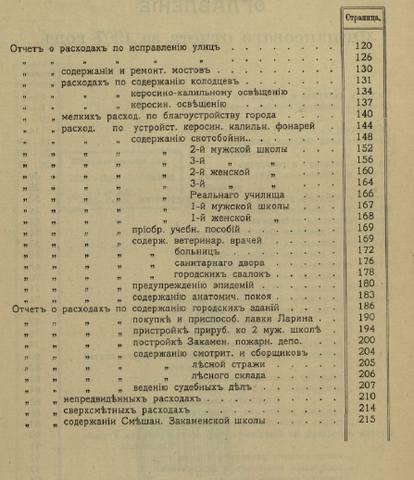 http://images.vfl.ru/ii/1624983936/65c44f93/34991765_m.jpg