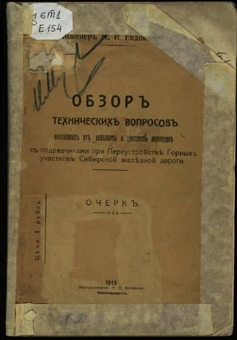 http://images.vfl.ru/ii/1624984418/20184018/34991824_m.jpg