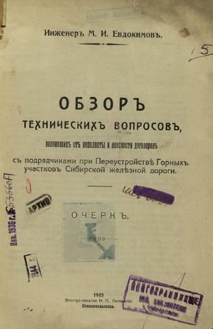 http://images.vfl.ru/ii/1624984418/cf6db6dd/34991825_m.jpg