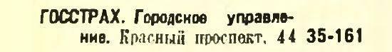 http://images.vfl.ru/ii/1625029807/f4c49721/34994622_m.jpg