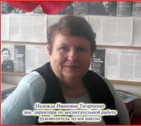 http://images.vfl.ru/ii/1625074784/83c22fc5/35004219_s.jpg
