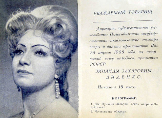 http://images.vfl.ru/ii/1625127598/32c42e69/35010135_m.jpg