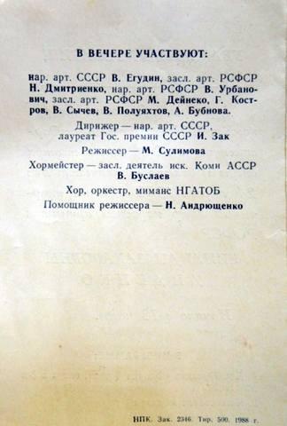 http://images.vfl.ru/ii/1625127635/f383f06b/35010138_m.jpg