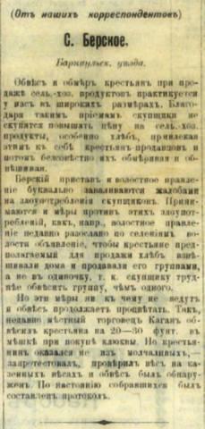 http://images.vfl.ru/ii/1625156341/6a64aa89/35017812_m.jpg