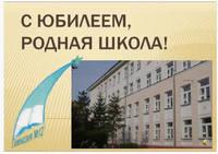 http://images.vfl.ru/ii/1625159263/aef20b28/35018182_s.jpg