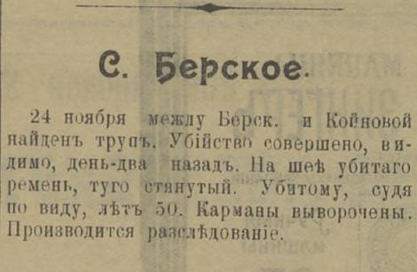 http://images.vfl.ru/ii/1625216036/6f1e5c6f/35025581_m.jpg
