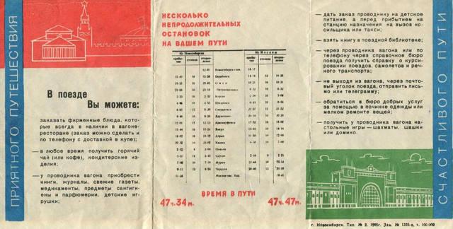 http://images.vfl.ru/ii/1625223255/e65580da/35027674_m.jpg