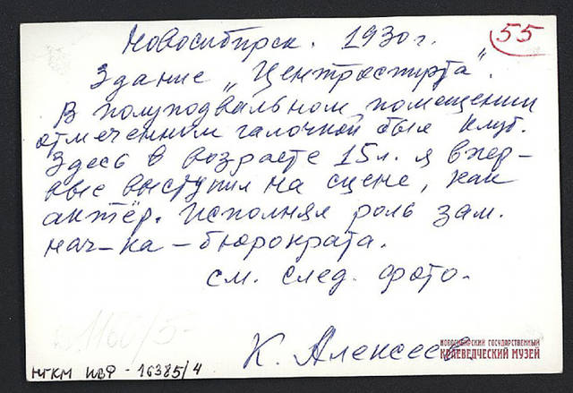 http://images.vfl.ru/ii/1625284026/6627ad91/35034201_m.jpg