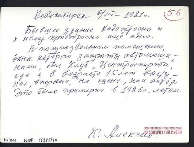 http://images.vfl.ru/ii/1625284119/c842d473/35034203_m.jpg