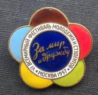 http://images.vfl.ru/ii/1625287023/eeb69e14/35034264_s.jpg