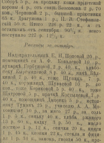 http://images.vfl.ru/ii/1625312848/40362791/35036475_m.png
