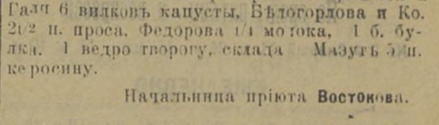 http://images.vfl.ru/ii/1625312883/a21947e1/35036482_m.png