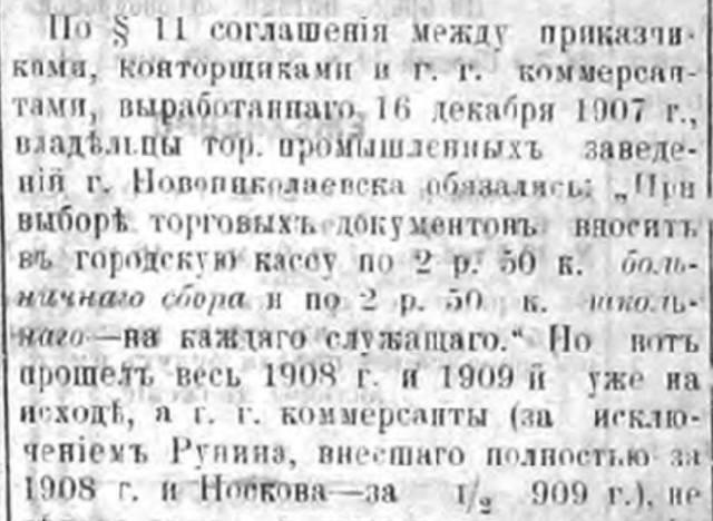 http://images.vfl.ru/ii/1625321098/9109fd82/35037257_m.jpg