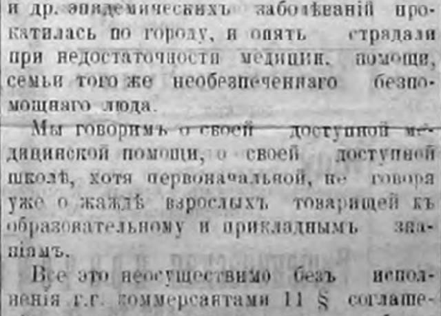 http://images.vfl.ru/ii/1625321099/d2a27ab5/35037259_m.jpg