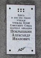 http://images.vfl.ru/ii/1625337450/05543ba9/35039204_s.jpg