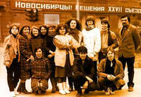 http://images.vfl.ru/ii/1625506175/bfc7e14e/35059803_s.jpg
