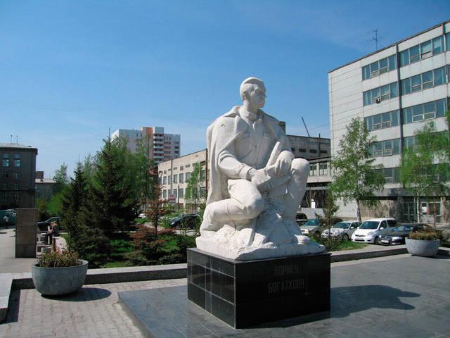 http://images.vfl.ru/ii/1625558500/6796e668/35064416_m.jpg