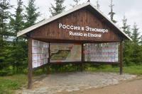 http://images.vfl.ru/ii/1625565642/316bc745/35065663_s.jpg