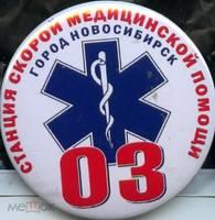 http://images.vfl.ru/ii/1625581453/fad9a42f/35069159_s.jpg