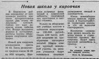 http://images.vfl.ru/ii/1625595607/13c6c60f/35072178_s.png