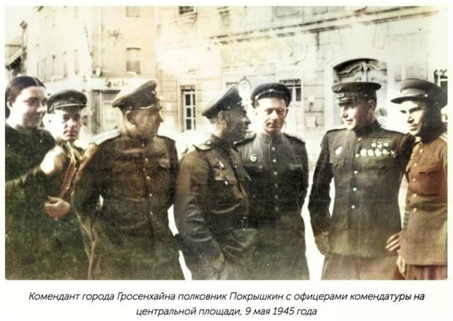 http://images.vfl.ru/ii/1625718197/bfab4757/35086385_m.jpg