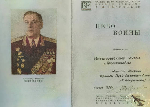 http://images.vfl.ru/ii/1625718651/26e46e71/35086413_m.jpg