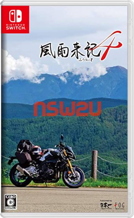 Furaiki 4 Switch NSP XCI NSZ