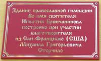 http://images.vfl.ru/ii/1625768693/1b7e85d5/35096059_s.jpg