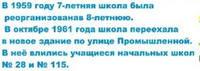 http://images.vfl.ru/ii/1625769684/868471f5/35096157_s.jpg