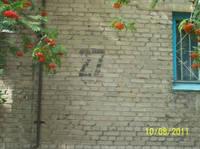 http://images.vfl.ru/ii/1625770843/8a01bd69/35096308_s.jpg