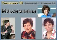 http://images.vfl.ru/ii/1625771107/13d03848/35096369_s.jpg