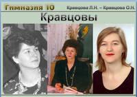 http://images.vfl.ru/ii/1625771107/170b7661/35096367_s.jpg