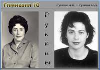 http://images.vfl.ru/ii/1625771164/94dd5b66/35096378_s.jpg