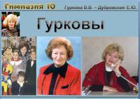 http://images.vfl.ru/ii/1625771164/f1d27cc2/35096377_s.jpg