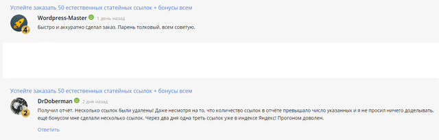 http://images.vfl.ru/ii/1625829753/bf486bc2/35102037_m.png