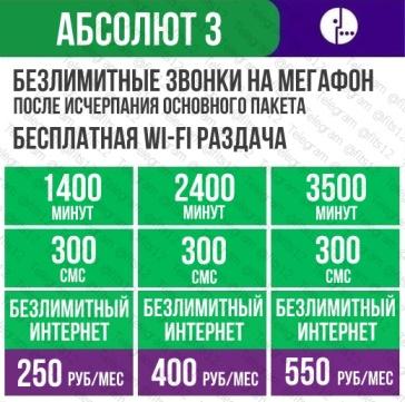 35102040.jpg
