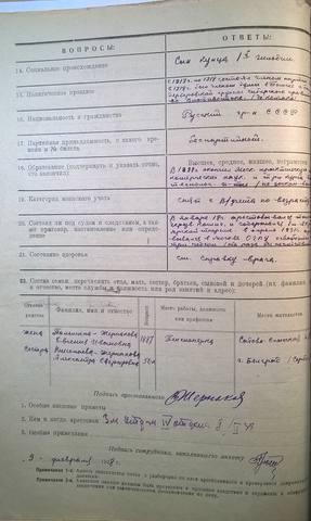 http://images.vfl.ru/ii/1625846588/e4491f55/35105308_m.jpg