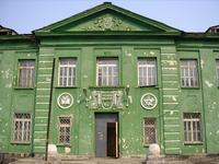 http://images.vfl.ru/ii/1625852590/53b9103b/35106065_s.png