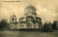 http://images.vfl.ru/ii/1625856014/63dc1f8d/35106384_s.jpg