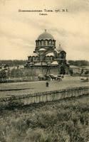 http://images.vfl.ru/ii/1625856014/a38671a6/35106383_s.jpg
